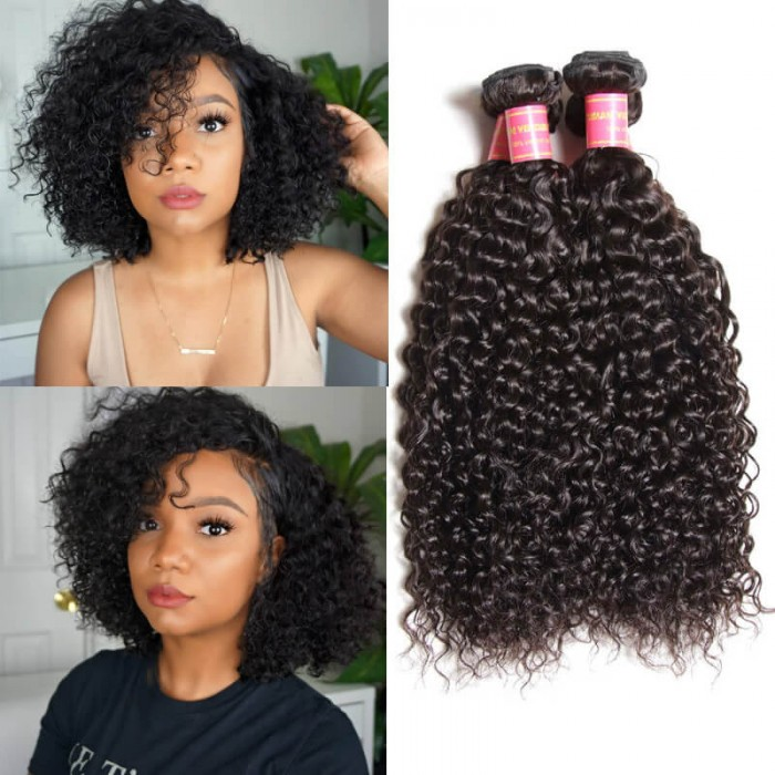 Julia 3 Bundles Malaysian Curly Weave Human Hair Weave Virgin