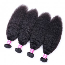 Julia Brazilian Hair Kinky Straight Human Hair Bundles 4Pcs/Pack