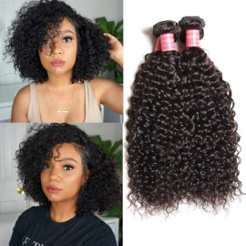 Julia Malaysian Jerry Curly Hair 3 Bundles