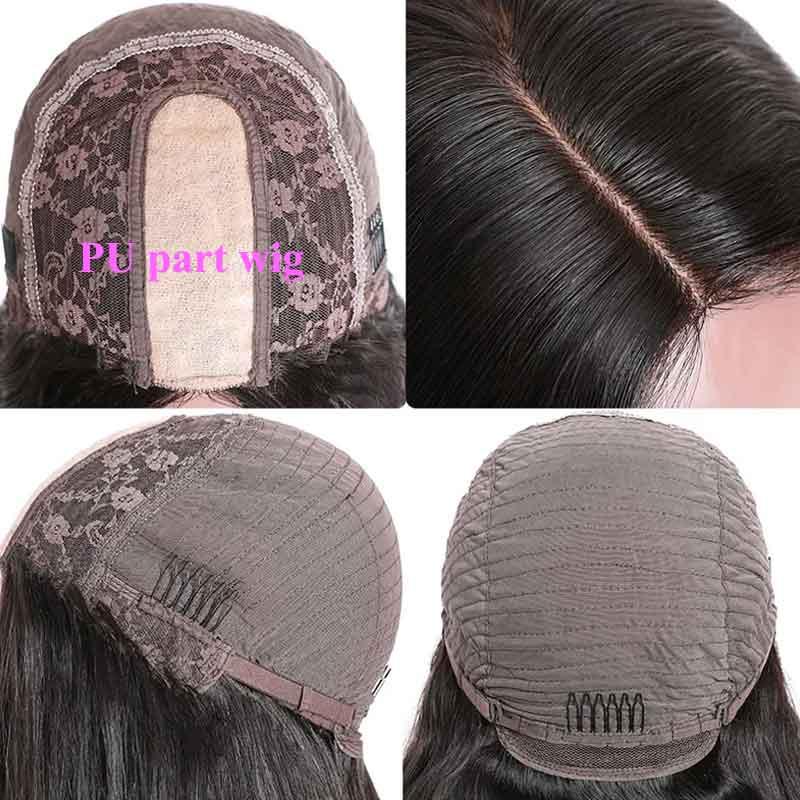 pu wigs cap