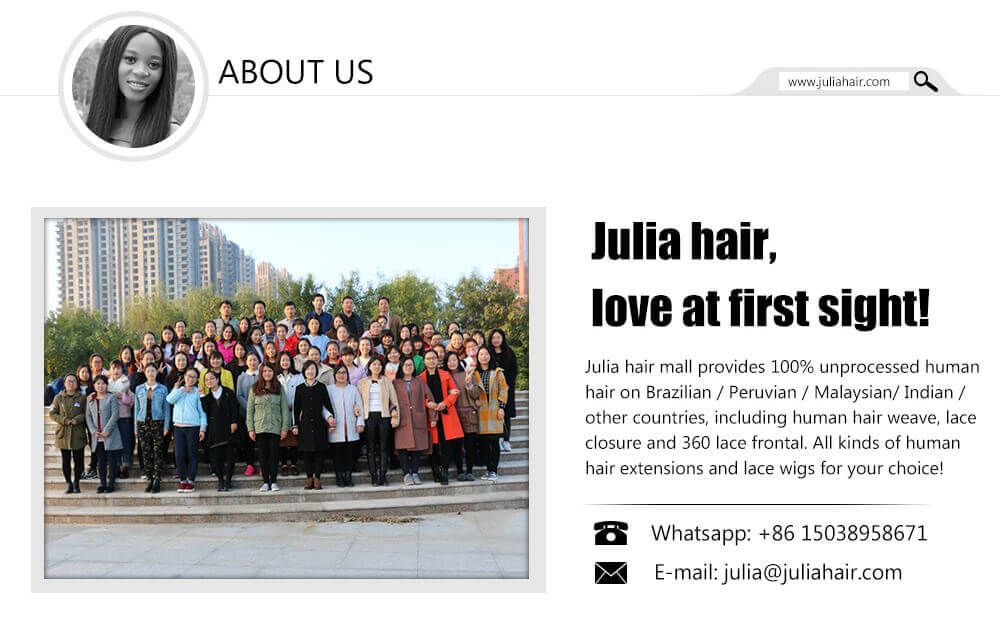 Julia Hair Company
