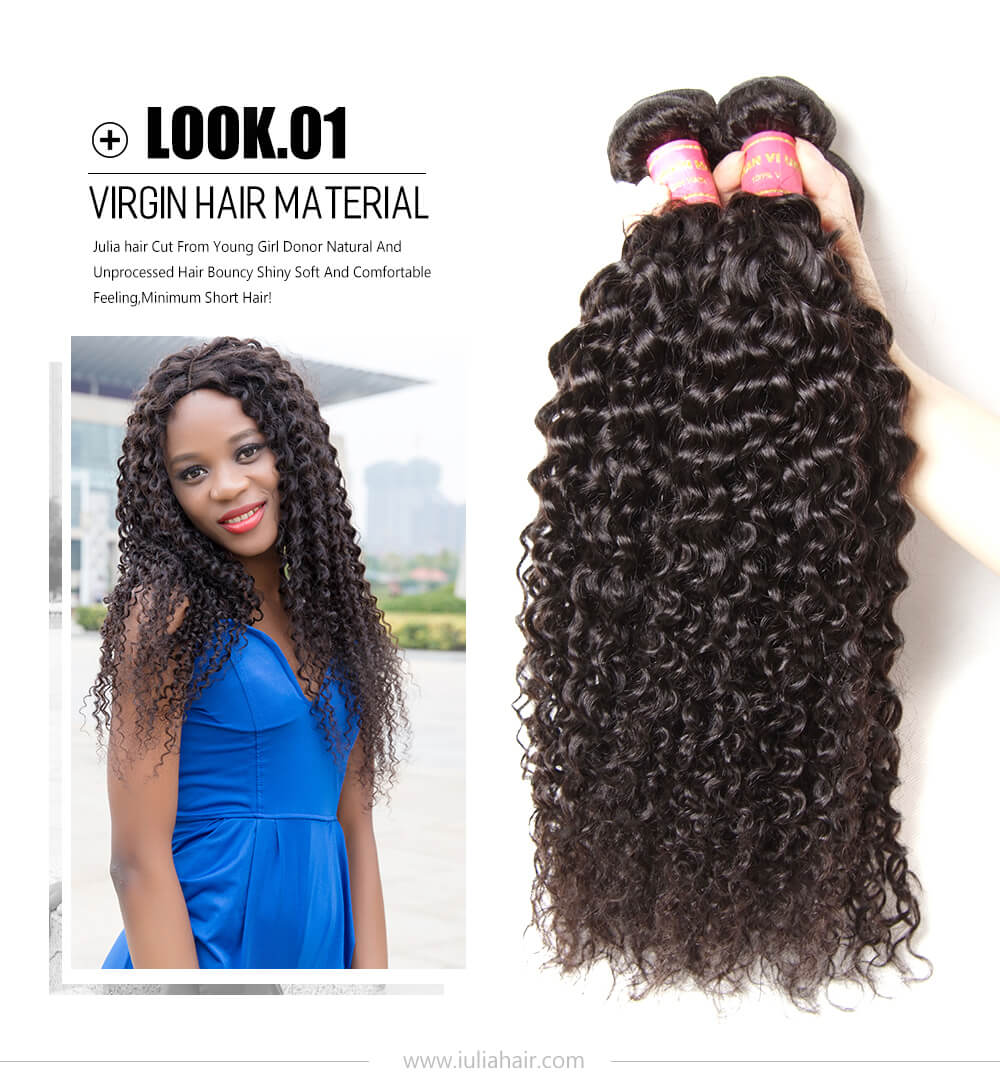 Human Hair Bundle Deals